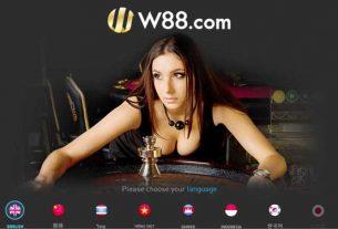 Hướng dẫn chơi xổ số tại w88